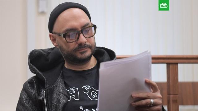 Домашний арест режиссера Серебренникова продлили до 19 июля