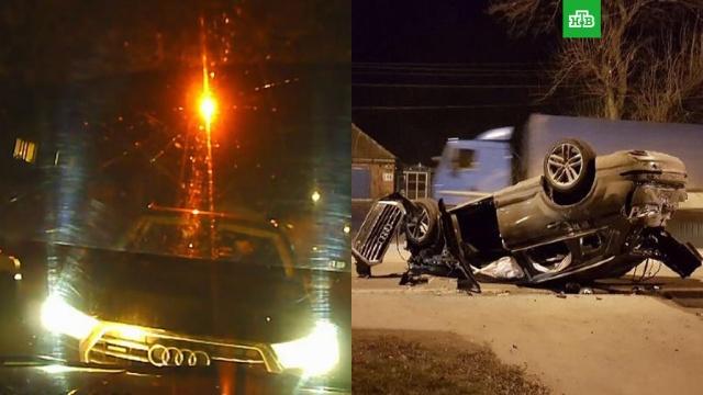 В соцсетях обсуждают видеоролик: пьяный водитель Audi давит людей и таранит машины