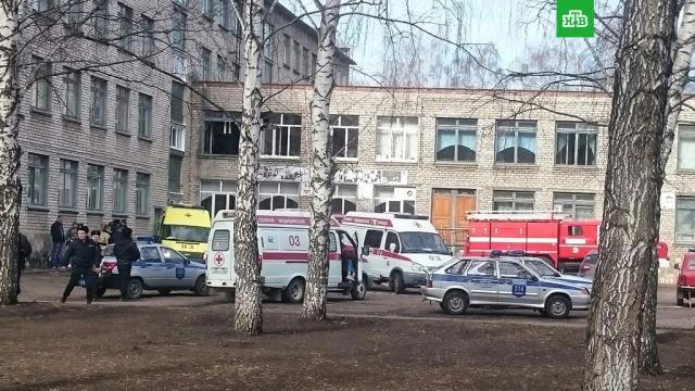 Глава Башкирии выехал в школу, где ученик устроил резню и пожар