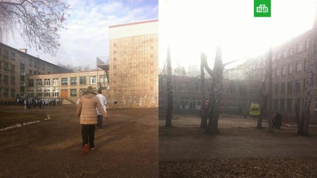 Поножовщина и поджог в башкирской школе: возбуждены два уголовных дела