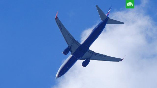 МИД РФ предупредил о риске прекращения прямого авиасообщения с США