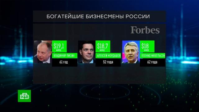 Forbes: в России выросло число долларовых миллиардеров