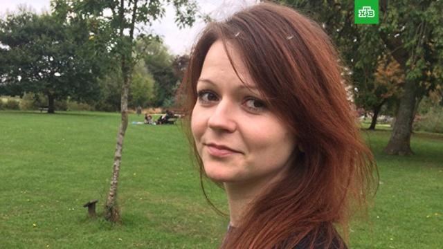 Посольство РФ: в кровь Юлии Скрипаль перед отбором проб могли впрыснуть химикат