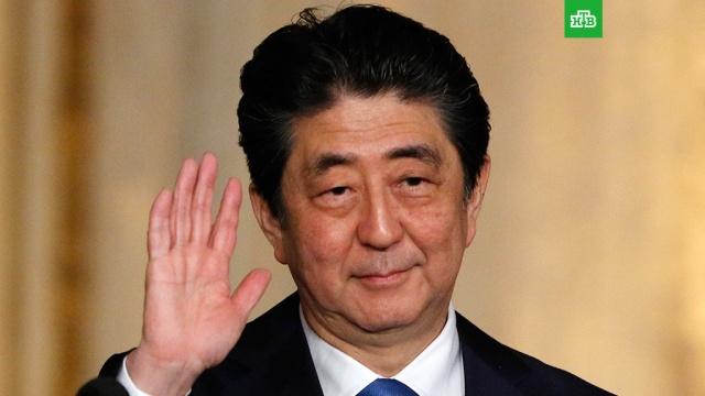 Премьер Японии приветствовал решение КНДР об отказе от ядерных испытаний