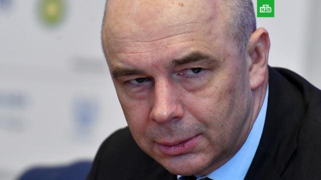 Силуанов: новые санкции США минимально отразились на рубле