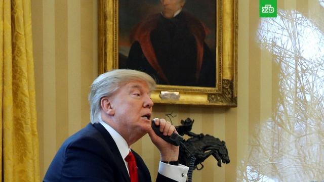 Трамп разозлился из-за запоздалого сообщения о звонке Путина
