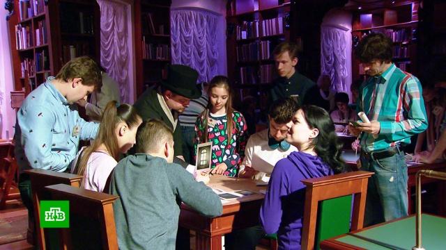 Магия книги: в России стартовал фестиваль чтения Библионочь