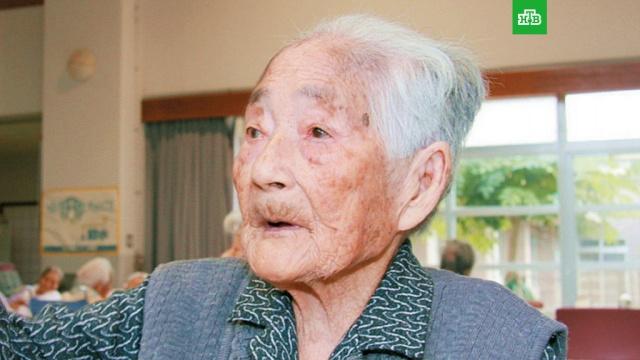 В Японии скончалась старейшая женщина на Земле