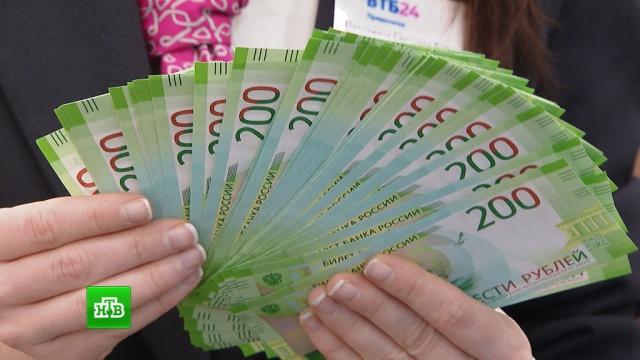 ЦБ выдал банкам рекомендации по работе с санкционными компаниями