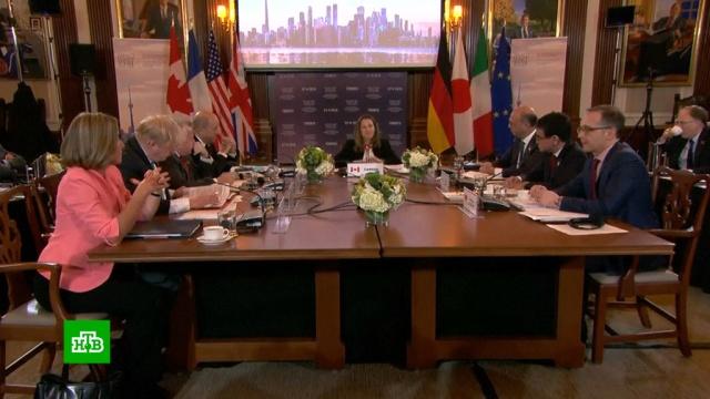 МИД РФ обвинил страны G7 в разрушении системы международного права