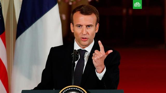 Макрон: французские силы останутся в Сирии для борьбы с терроризмом