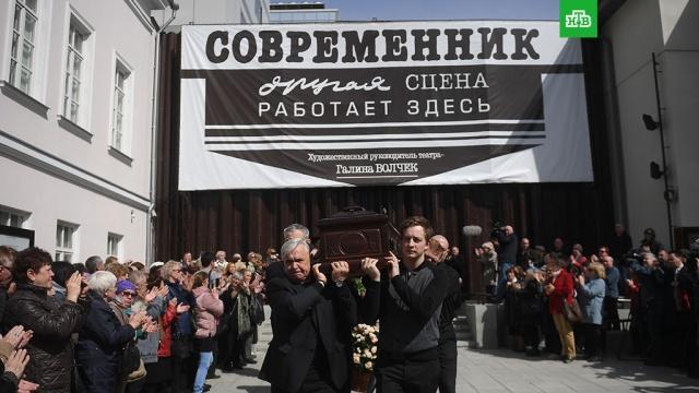 """Нину Дорошину проводили в последний путь аплодисментам и криками """"Браво"""""""