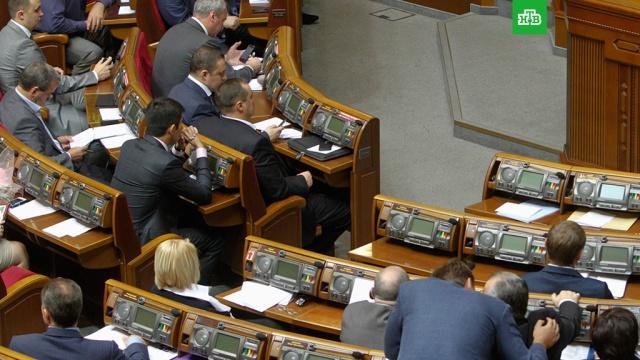 """В Раде заявили о необходимости сохранить """"зависимость России от Украины"""""""