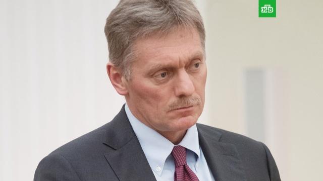Песков призвал не иронизировать над ситуацией с блокировкой Telegram