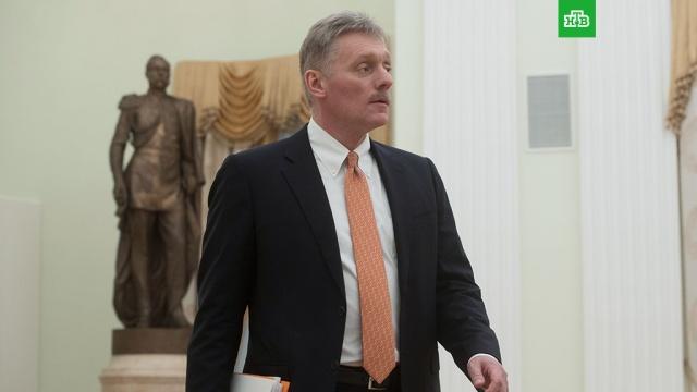 В Кремле назвали двуликой позицию Лондона по офшорам