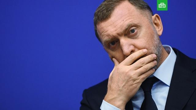 Дерипаска согласился уйти из совета директоров En+ Group