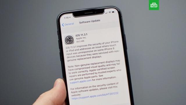 Apple разрешит обновляться без Wi-Fi