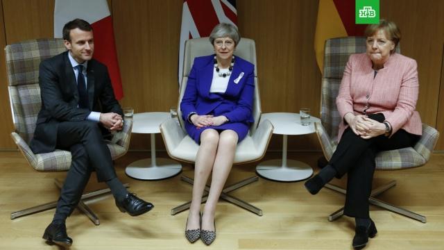 Меркель, Макрон и Мэй договорились защищать Евросоюз от США