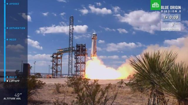 Компания Blue Origin провела новое испытание суборбитального корабля
