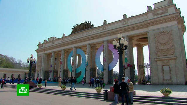 Парк Горького открыл 90-й летний сезон