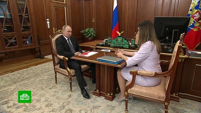 Глава Агентства стратегических инициатив рассказала Путину о перспективах развития