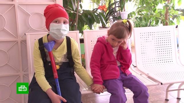 Десятилетнему Юре с Камчатки требуются деньги на пересадку костного мозга