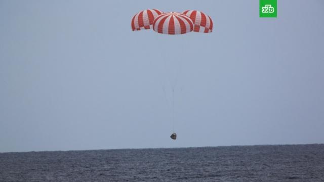 SpaceX: космический грузовик Dragon успешно приводнился в Тихом океане