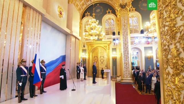 В Кремле проходит церемония инаугурации президента РФ