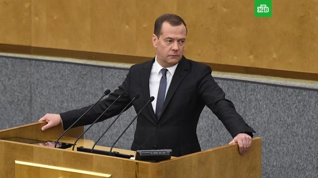 Госдума дала согласие на назначение Медведева премьером