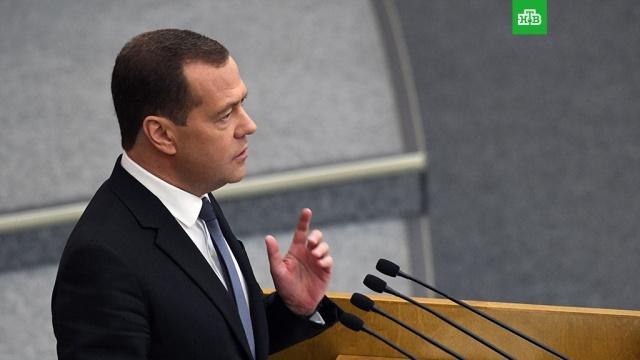 Медведев озвучил позицию по вопросу повышения пенсионного возраста