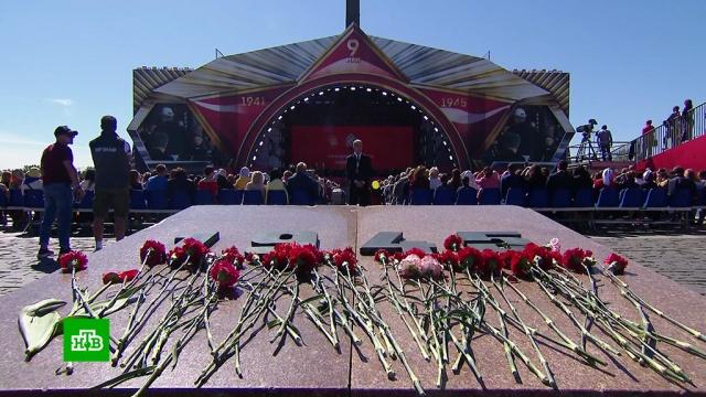 На Поклонной горе в Москве празднуют День Победы