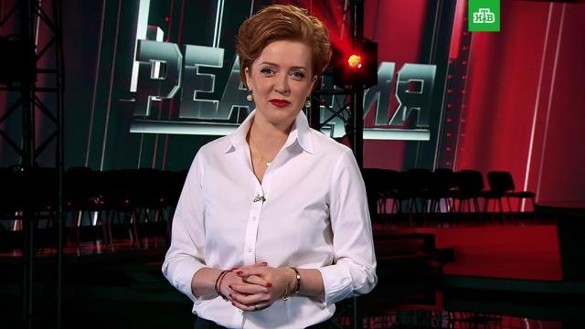 На НТВ стартует общественно-политическое шоу Реакция с Ольгой Беловой