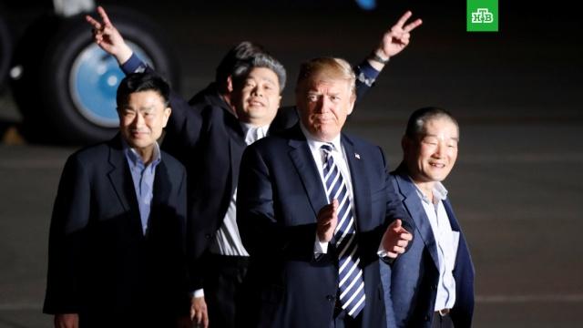 Трамп лично встретил трех американцев, освобожденных из тюрьмы в КНДР