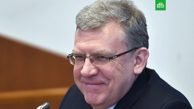 Источник: Единая Россия поддержала назначение Кудрина на пост главы Счетной палаты