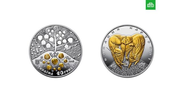 Пользователи соцсетей высмеяли картофельную украинскую монету