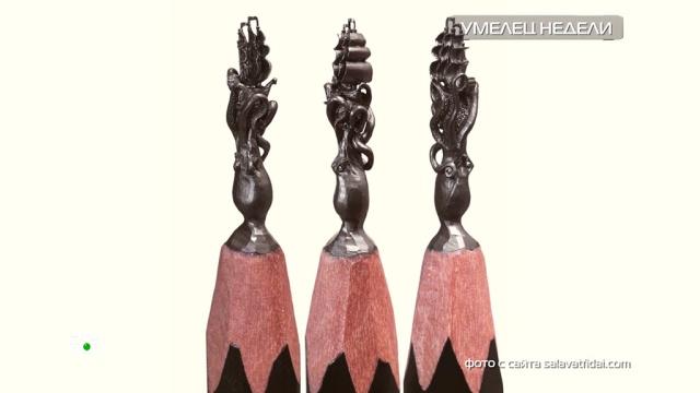 Художник из Уфы прославился на весь мир фигурками на кончике карандаша