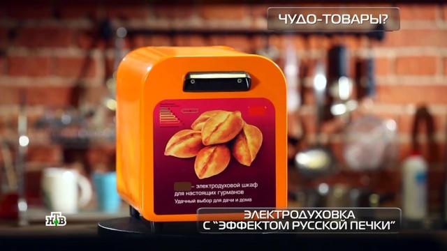 Русская печка, отбеливатель зубов, очиститель стекол: тест рекламных обещаний