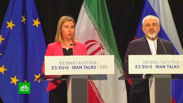 Иранская сделка: к чему привело решение США выйти из соглашения