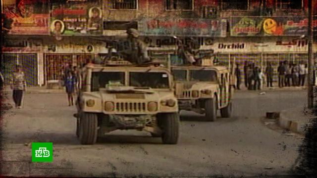 Цена свободы спустя 15 лет: к чему привело вторжение США в Ирак