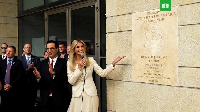 В Иерусалиме официально открыли посольство США