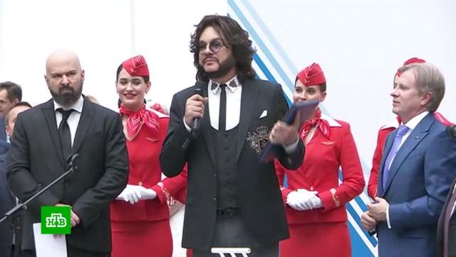 Аэрофлот наградил Филиппа Киркорова