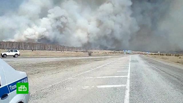 Огонь лесных пожаров подбирается к Челябинску, объявлен режим ЧС