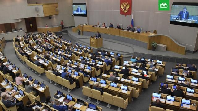 Госдума может ввести 50-миллионные штрафы для исполняющих санкции компаний