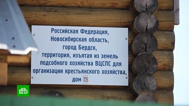 Жители сибирского поселка взялись самостоятельно переименовывать улицы