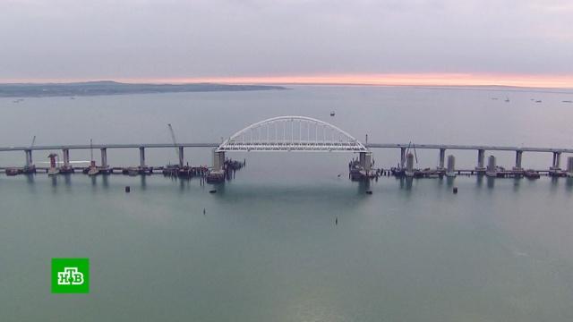 Призывы бомбить Крымский мост возмутили российское посольство в США