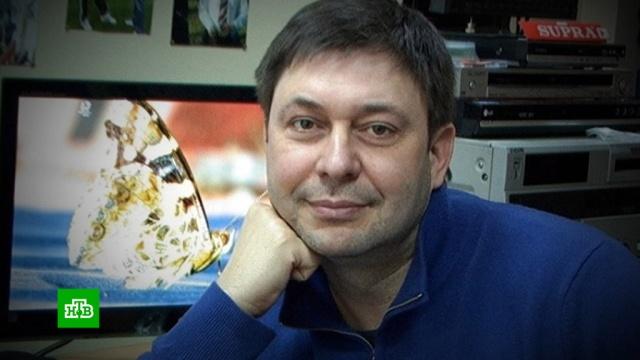 Сознательная провокация: зачем СБУ вывезла Вышинского из Киева в Херсон