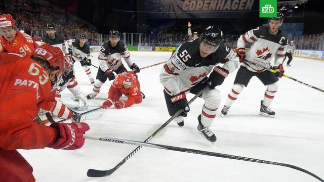 Россия уступила Канаде и выбыла из ЧМ по хоккею