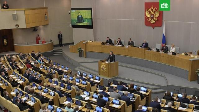 Госдума отложила второе чтение законопроекта об ответственности за поддержку санкций