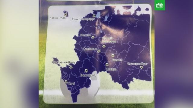 На Украине выпустили календари к ЧМ-2018 с Крымом в составе России