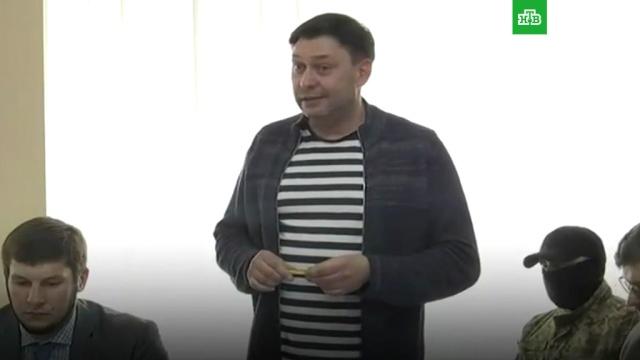 Суд в Херсоне арестовал журналиста Вышинского